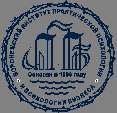 Воронежский институт психологии. Обучение 2016